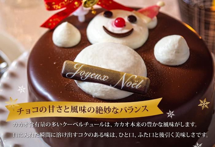 チョコの甘さと風味の絶妙なバランス