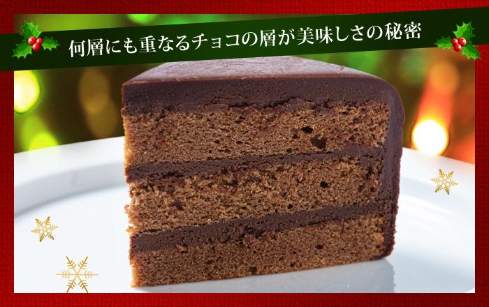 何層にも重なるチョコの層が美味しさの秘密