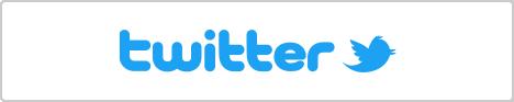 玉華堂公式ツイッター