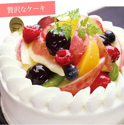 ウェブ予約用フルーツデコ birthday_item_img_04