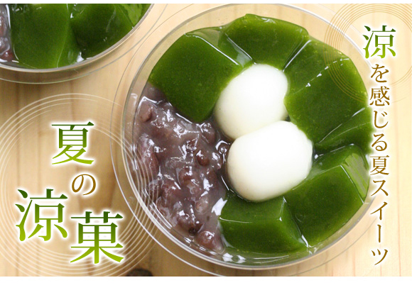 namacha-jelly-2