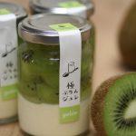 【季節の味】極プリンジュレ キウイ&柿&ラ・フランス