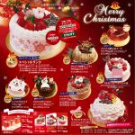 早期予約受付中♪クリスマスケーキは玉華堂で♡