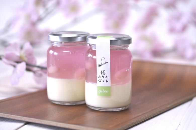季節限定春スーツ極ぷりんジュレ桜