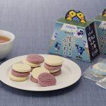 ★日本経済新聞にてとろける生チョコクッキージュビロパッケージをご紹介頂きました。